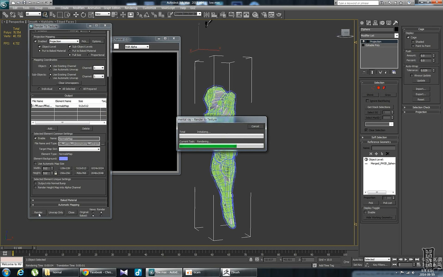 Game Character Development in 3D MAX (no voice)